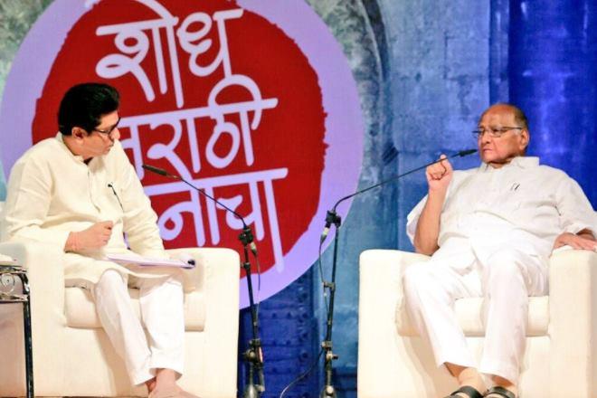 sharad pawar raj thackeray interview