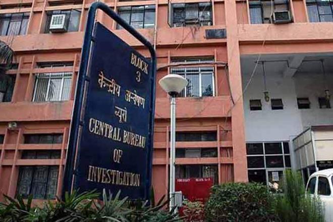 Income Tax, cbi arrest income tax officer,Udyog Vihar,Anoop Singh,Nuh district,Gurugram