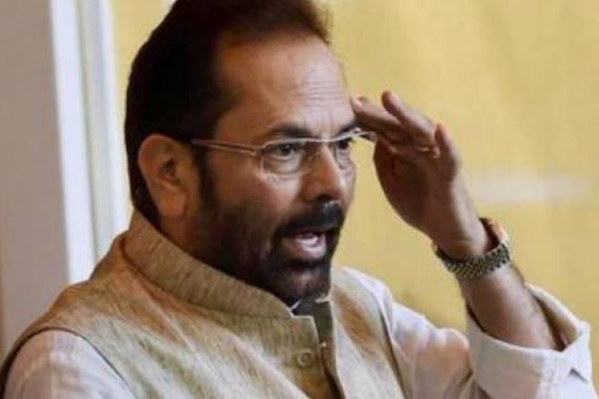 Triple Talaq bill, Triple Talaq, Triple Talaq case, muslim women, minorities in india, rights on marriage, rajya sabha, Mukhtar Abbas Naqvi