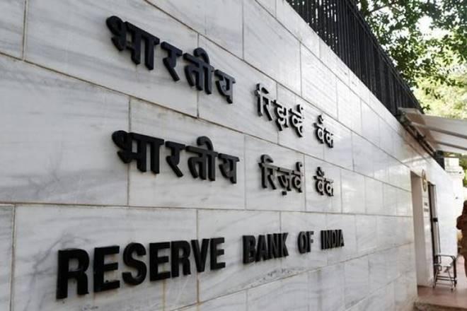 rbi, reserve bank, urjit patel, banking reforms, bank reforms
