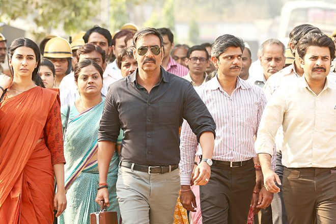 raid, raid full movie, raid review, raid trailer, raid imdb, raid full movie download, raid movie review, raid ajay devgn, ajay debgn, saurabh shukla, ileana d cruz