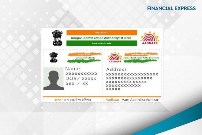 aadhaar, aadhaar card, UIDAI, IRDAI, Aadhaar linking, aadhaar face authentication, biometric details aadhaar, aadhaar face recognition