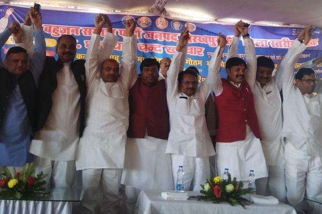 gorakhpur byelection