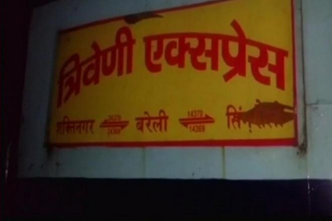 Triveni Express, Triveni Express engine derails, Bareilly junction,derailment