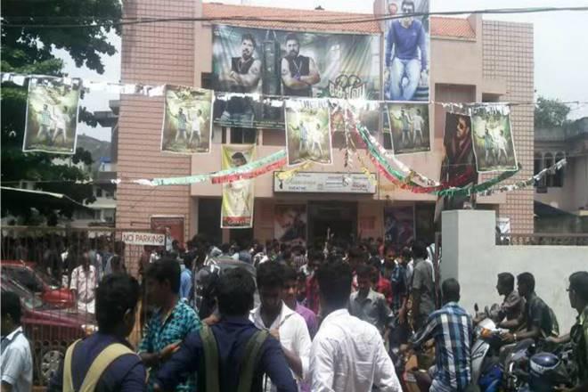 digital distributors,digital distributors in south,Tamil Nadu,Kerala,Qube Cinema,UFO Moviez India,visual print fee, Andhra Pradesh,Telengana