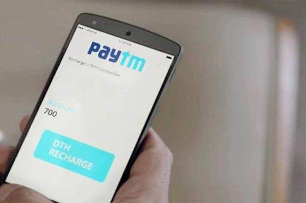 payment, digital payment, goofle, tez up based payment app