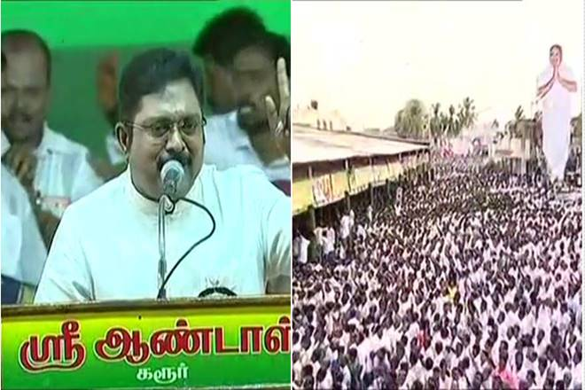 TTV Dinakaran floats Amma Makkal Munnetra Kazhagam: Dinakaran's new party invokes Jayalalithaa, here is all you need to know