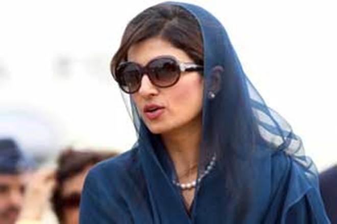 forgery case, hina rabbani khar, pakistan, hina rabbani khar news