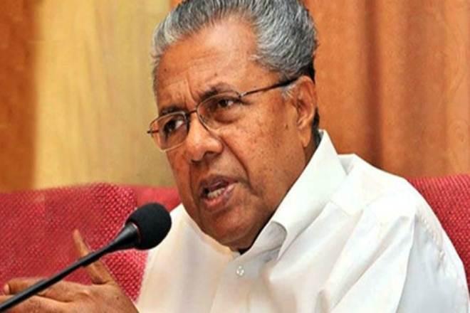 Kerala, pinarayi vijayan, left government,Kerala investor