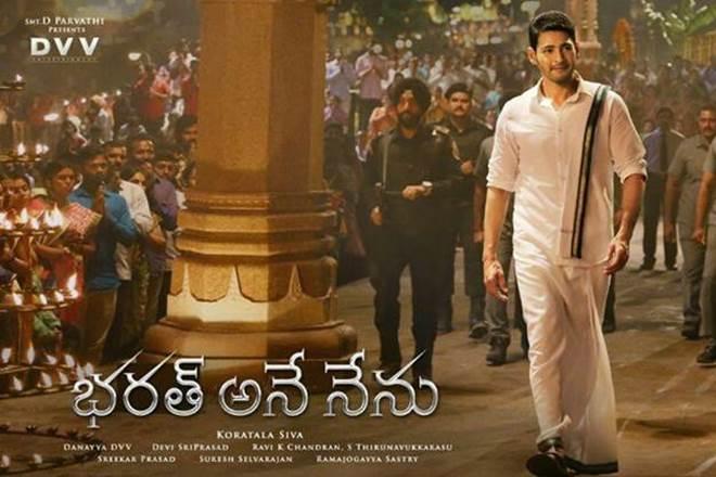 bharat ane nenu full movie online hindi dubbed