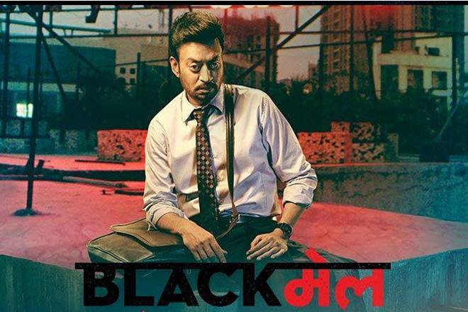 keywords- blackmail, blackmail movie, blackmail 2018, blackmail song, blackmail movie 2018, blackmail review, blackmail release date, blackmail trailer, blackmail movie songs, blackmail songs download, blackmail movie download
