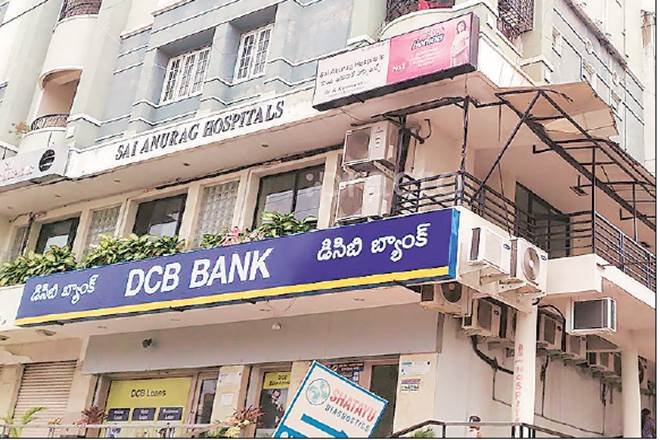 DCB Bank,Kotak Institutional Equities rates,NIM, dcb bank q4 result