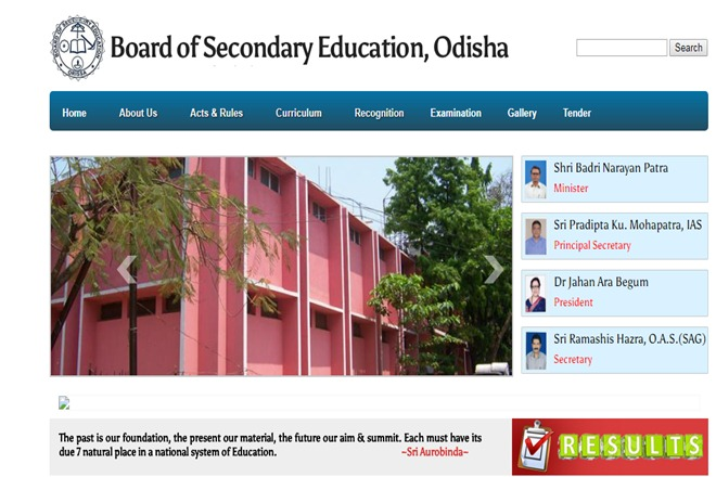 bse odisha, bse odisha results, bse odisha result 2018, bse odisha nic in, bseodisha.nic.in, orissaresults.nic.in, how to check odisha matric results, bse odisha hsc results 2018, bse odisha 10th results 2018, bse odisha madhyama results 2018, education news, odisha board, odisha board 10th result 2018
