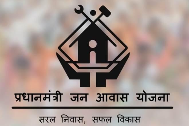 PMAY,Ministry of Rural Development,Pradhan Mantri Awas Yojna