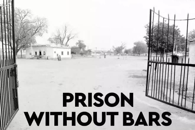 open jail, open prison, supreme court, centre, minimum security prison