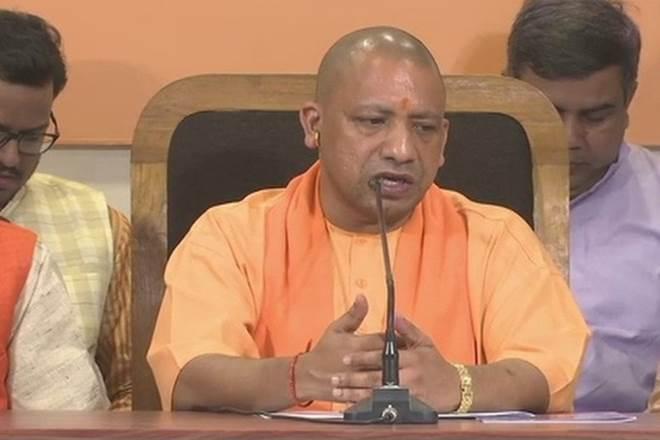 Yogi Adityanath, new ayodhya, Uttar Pradesh government, ayodhyatownship,Yogi Adityanath Government,Majha Barhata,Jaisingh Mau villages,Lucknow Gorakhpur highway