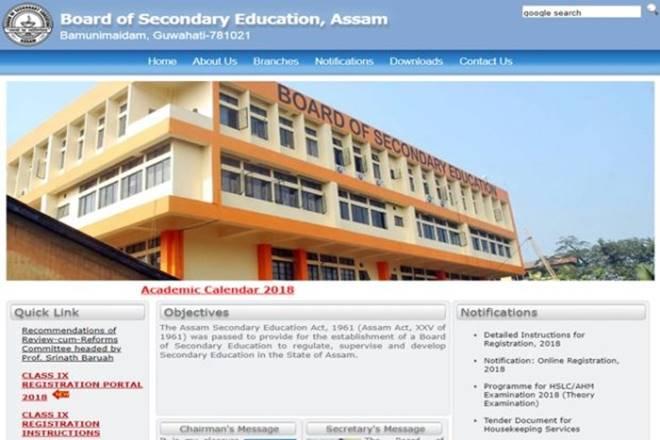 sebaonline.org, Assam HSLC results, Assam HSLC results declared, Assam board HSLC results 2018, Assam HSLC results, Assam HSLC results declared, Board of Secondary Education assam, SEBA, SEBA 10th result, SEBA results, education news