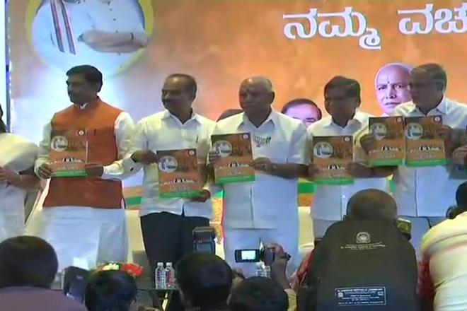 Karnataka polls: BJP manifesto promises farm loan waiver; here's why it is not a good idea
