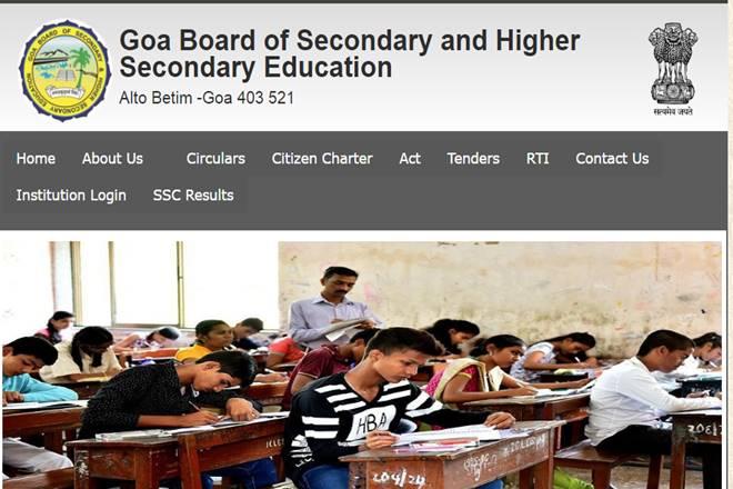 Goa Board SSC result, Goa Board SSC result declared, gbshse.gov.in, Goa Board 10th result, Goa Board 10th result 2018 declared, GBSHSE ssc result, GBSHSE 10th result declared, GBSHSE result, GBSHSE result 2018, goa board news, education news