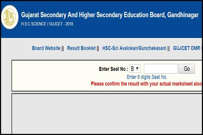 Gujarat, gseb.org, Gujarat board, GSEB 10th result, Gujarat SSC result, Gujarat board SSC result, GSEB 10th result 2018, Gujarat Secondary And Higher Secondary Education Board, gujarat class 10th result, education news