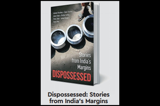 Dispossessed is yet another book to have come out of the Centre that has contributions by its researchers.