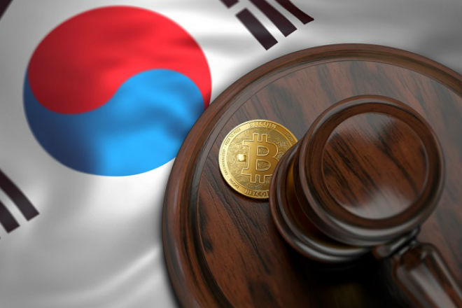 South Korea comes up with its own cryptocurrency 'S-Coin'; Plans to legalise ICOs but with conditions