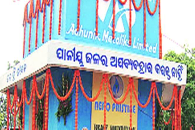 Bhushan Power , nclt, National Company Law Tribunal, adhunik