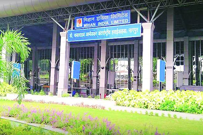 nagpur airport, civil avaition sector, civil aviation industry