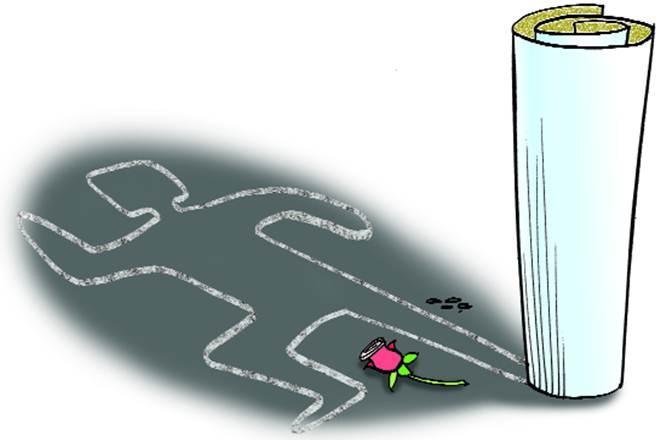 mortality data, mortality rate