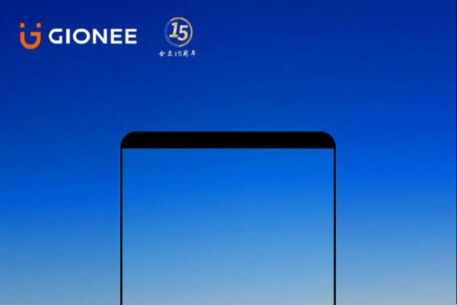gionee,Gionee S11 Lite, gionee f205, selfie phone, gionee india
