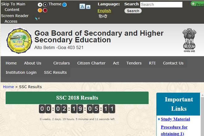 Goa, gbshse.gov.in, Goa 10th result, GBSHSE SSC result, Goa board 10th result, Goa class 10th result, Goa 10th result 2018, Goa Board of Secondary and Higher Secondary Education, education news