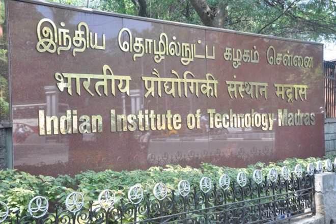 IIT Madras, bse institute