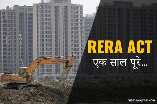 rera, rera up, rera act, rera haryana, rera uttar pradesh, rera registration, rera rajasthan, rera rules, rera complaint, rera complaint status, rera rules in hindi, rera hindi, hindi rera, rera file complaint, how to file complaint under rera