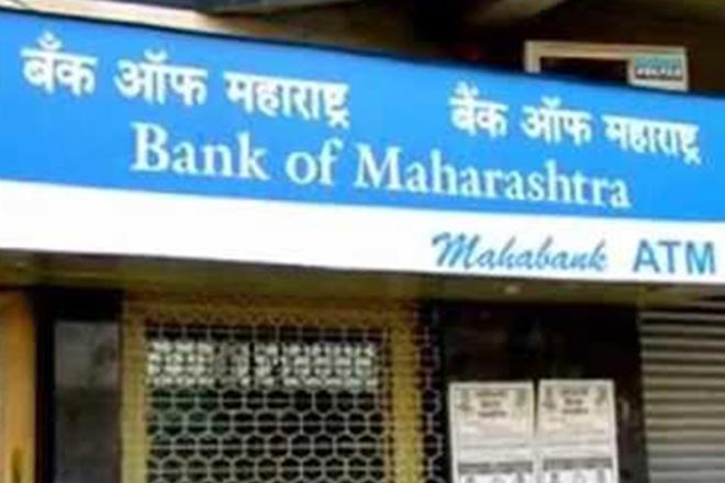 DSK Group Cheating Case,Bank of Maharashtra,Ravindra P Marathe,DSK Cheating Case