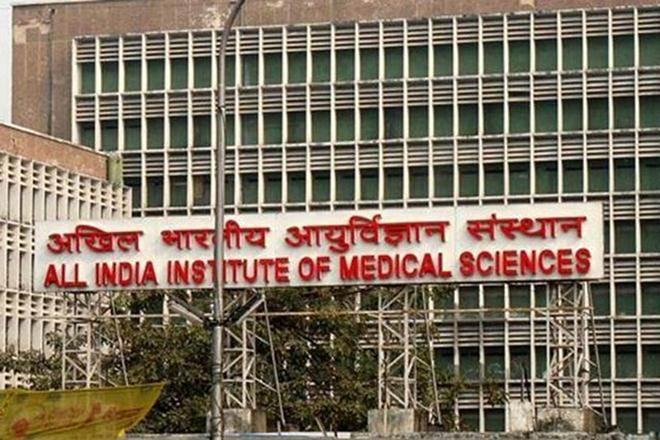AIIMS, AIIMS hospitals in india, madurai, madurai thoppur aiims hospital, aiims hospital in india, thoppur madurai, AIIMS madurai, AIIMS hospital, aiims in tamil nadu, tamil nadu, narendra modi, pm modi, palaniswami