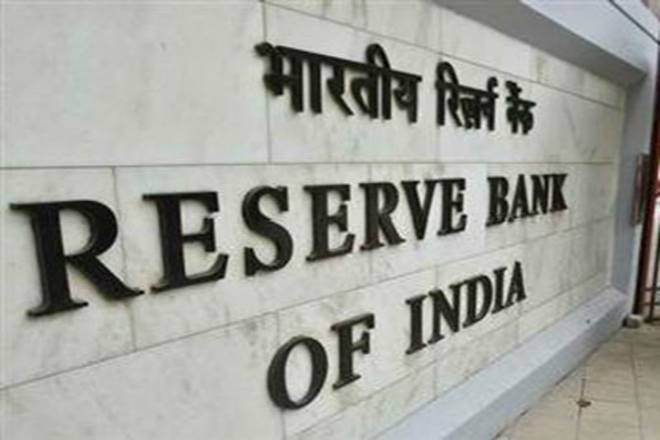RBI, inflation, Q4FY18 GDP