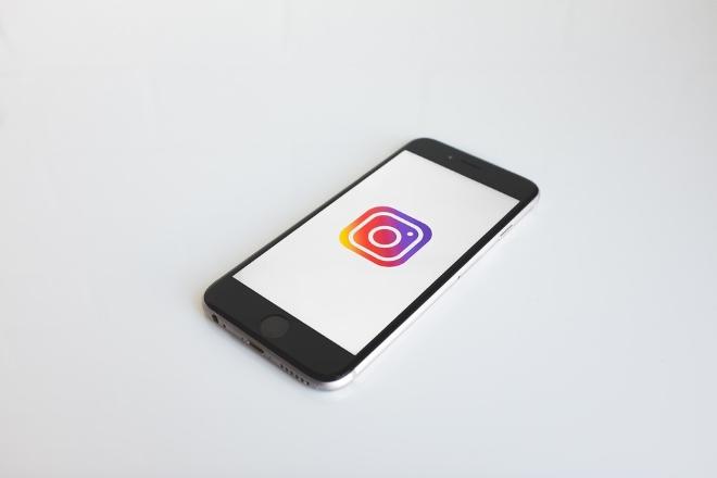 instagram, instagram features, instagram download