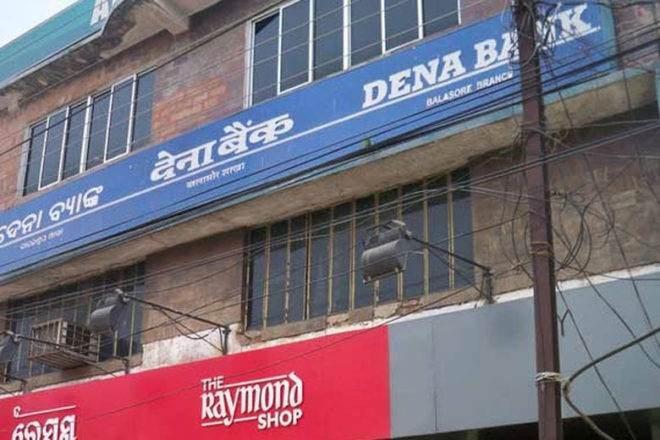 Dena Bank, banking sector, banking industry