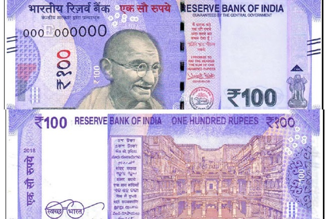 RBI, new 100 rupee note, new Rs 100 note, 100 rupee note, Rs 100 new note, 100 rupee denomination, ATM, banks, india, banking, ATM Industry