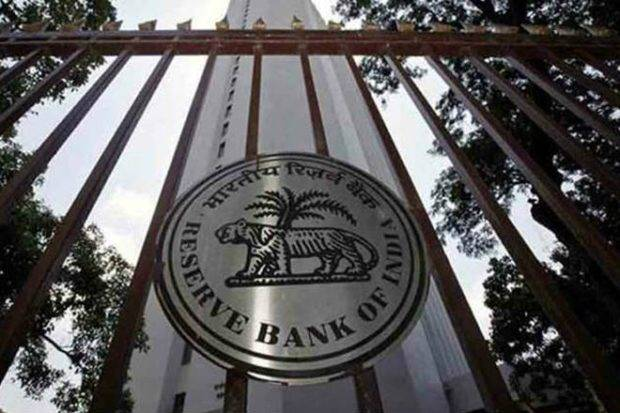 rbi, banking sector, banking industry