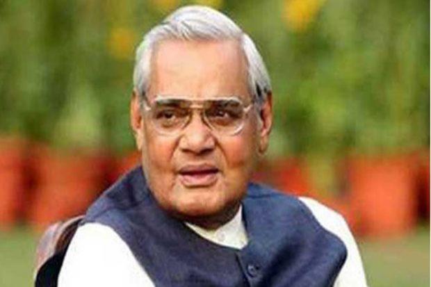 Atal Bihari Vajpayee,Narendra Modi,Narendra Modi tribute,Atal Bihari Vajpayee death