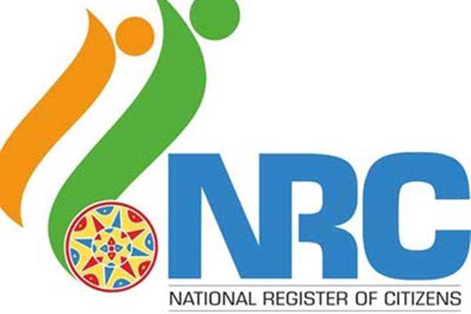 nrc assam news today, nrc assam latest news, nrc assam correction form, nrc assam claim form, nrc assam claim and objection form, nrc assam claims and objections, NRC assam claim and objection date