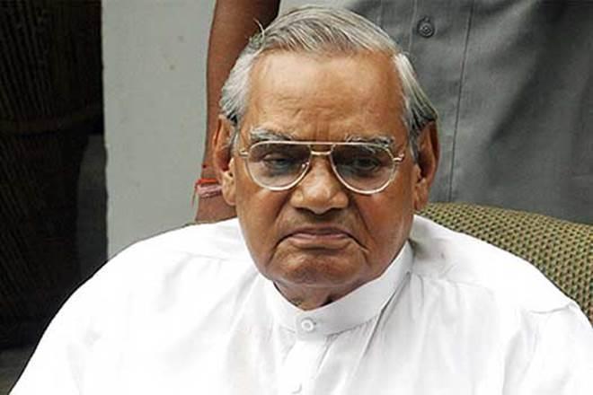 Former prime minister Atal Bihari Vajpayee, atal bihari bajpayee, agriculture sector, agriculture industry