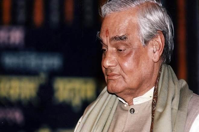 Atal Bihari Vajpayee,Atal Bihari Vajpayee death, prime minister, BJP,Namita Kaul Bhattacharya