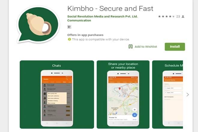 Kimbho app, Kimbho app download, patanjali Kimbho app, kimbho, Kimbho app how to download, Kimbho app play store, baba ramdev, Kimbho app launched, independence day