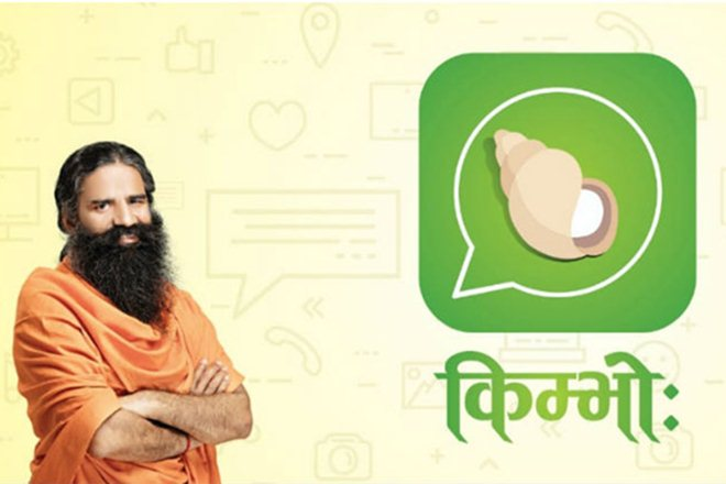 patanjali, kimbho, ramdev, baba ramdev, patanjali messaging app, patanjali kimbho
