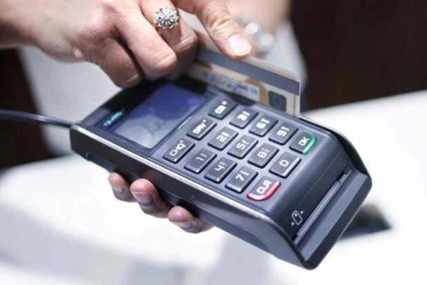 UPI Banking,UPI 2.0,digital payments,United Payments Interface,UPI transaction