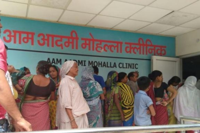 Mohalla Clinic, Mohalla Clinic advertisement, Delhi government, Kejriwal government, AAP government, Aam Aadmi Party, Arvind Kejriwal