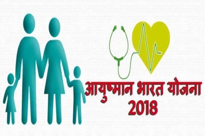 Ayushman Bharat,AIIMS signs MOU with NHPM, delhi hospital, modi government,health insurance scheme,PMJAY