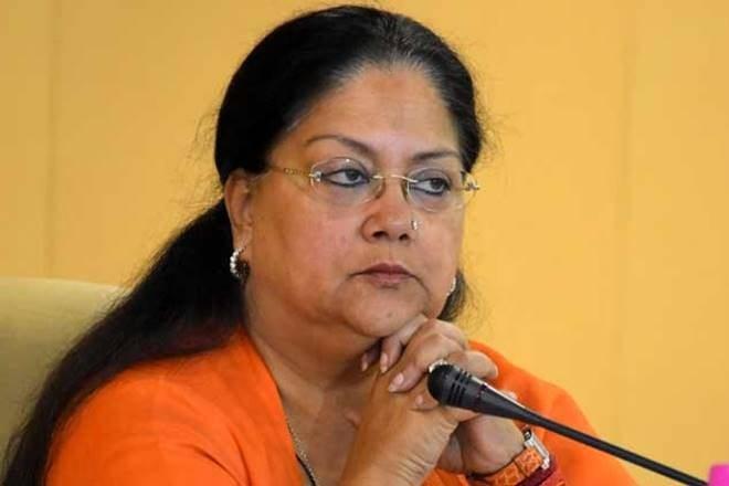 Vasundhara Raje,Bhamashah Scheme, free wifi mobile phone for bhamsshahbenefeciaries